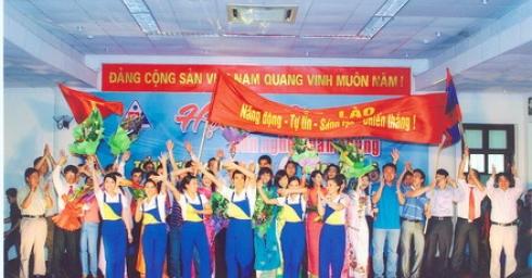 Hội diễn Văn nghệ Quần chúng Khu vực phía Bắc Tổng công ty Sông Đà