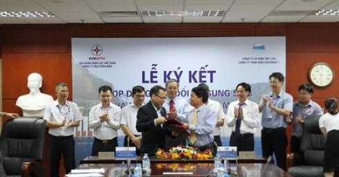 Công ty cổ phần Điện Việt Lào và Tập đoàn Điện lực Việt Nam ký kết Hợp đồng bổ sung cho Hợp đồng mua bán điện Nhà máy thủy điện Xekaman1