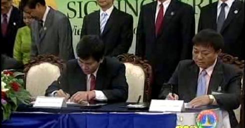 Lễ ký kết hợp đồng phát triển dự án thuỷ điện Xêkaman1 tại Lào (02/04/2008)