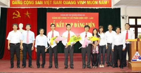 Lễ kết nạp Đảng viên nhân dịp kỷ niệm 120 năm ngày sinh Chủ tịch Hồ Chí Minh