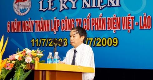 Bài phát biểu của đồng chí Thái Sơn - Chủ tịch Hội đồng quản trị tại Lễ kỷ niệm 6 năm ngày thành lập Công ty (11/7/2003 - 11/7/2009)