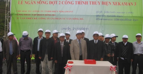 The second river closing ceremony of Xekaman 3 Hydropower Project